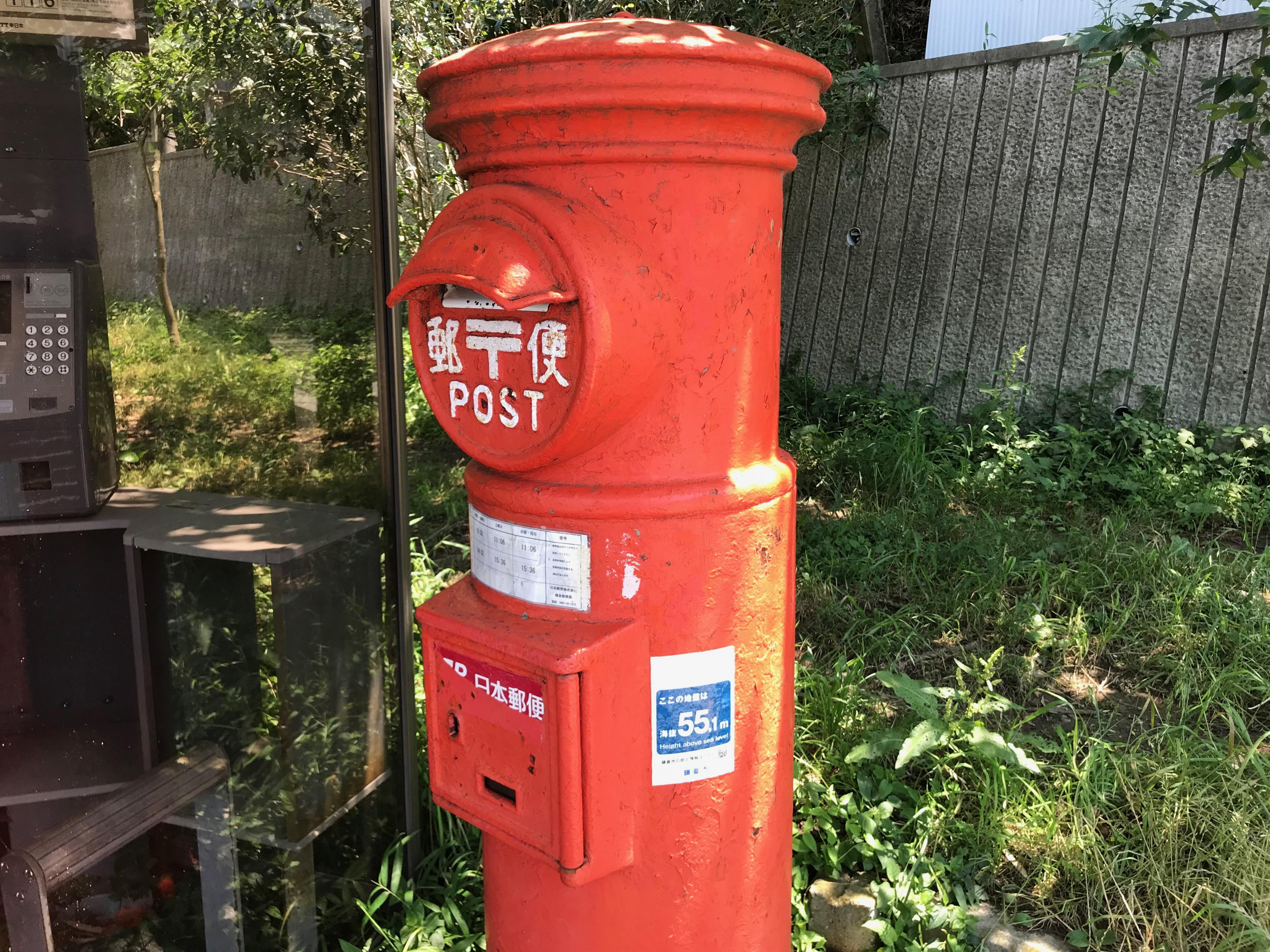 ポスト いつ 届く 郵便